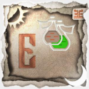 Список болезней на букву Е