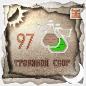 Сбор № 97, применяемый для лечения фарингита