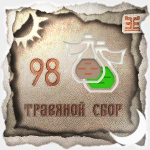 Сбор № 98, применяемый для лечения ринита