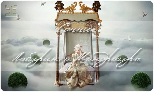 Дворянство