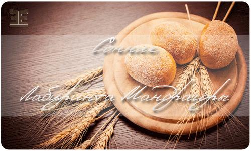 к чему сниться хлеб белый и чеоный современной